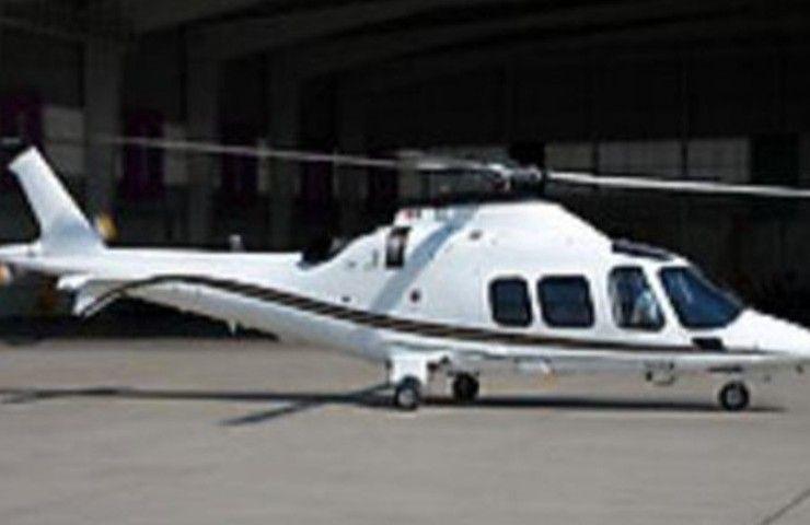 helicoptero desaparecido, edomex