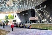 Cineteca Grande